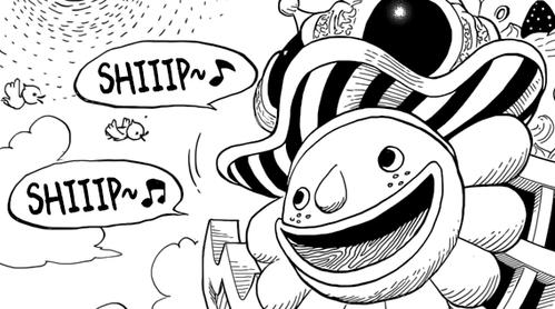 One Piece chapitre 825.