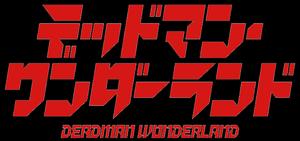 Ce qu'il faut savoir sur: Deadman Wonderland