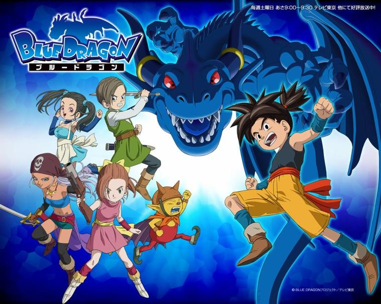 épisode Blue dragon