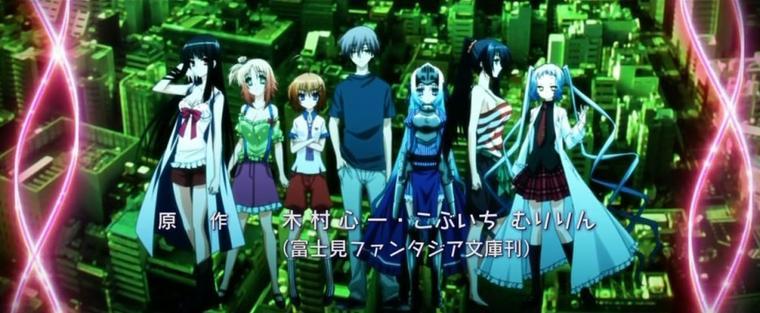 épisode Kore wa Zombie Desuka? Of the Dead