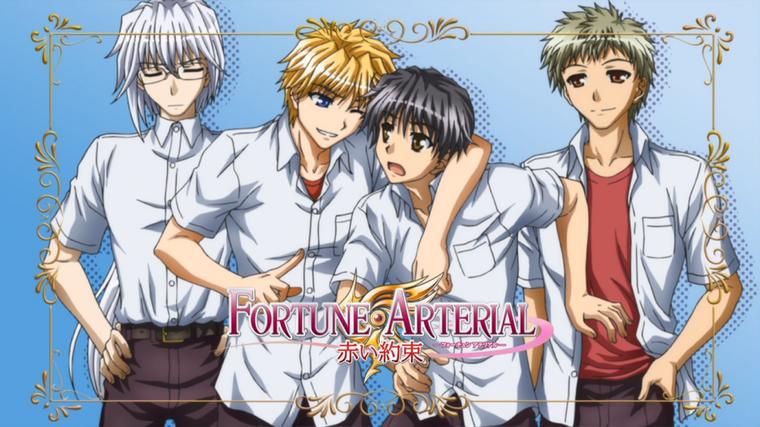 épisode Fortune Arterial: Akai Yakusoku