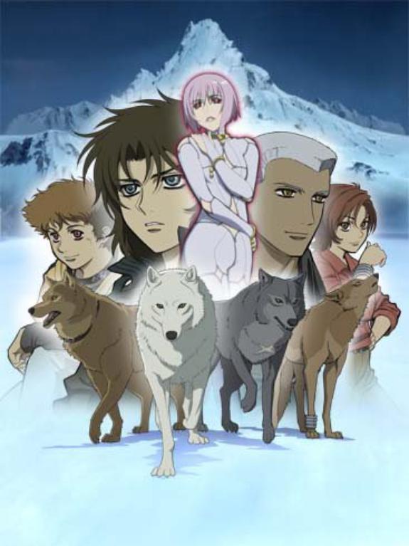 Episode Wolfs Rain
