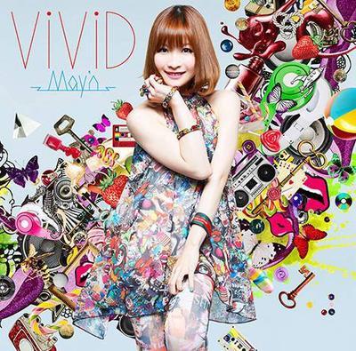 Blood Lad / May'n - ViViD (2013)