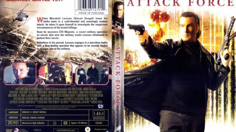 ce soir c attack force