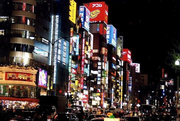 Le Japon !!!