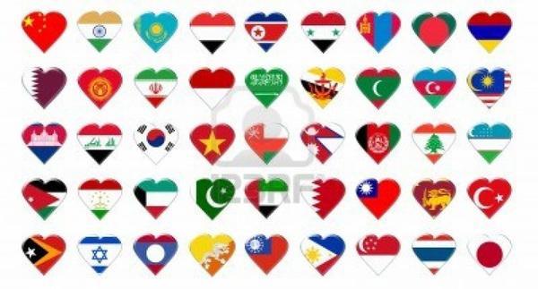 Les drapeaux de L'asie Mon continent.