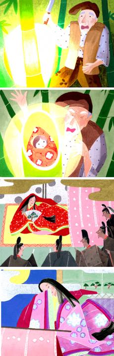 Légendes et cultures asiatiques