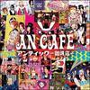 Natsu Koi Natsu Game - An Cafe