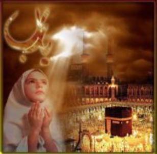 Dou'a aprés l'appel à la prière