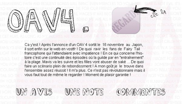 OAV 4 Fairy Tail