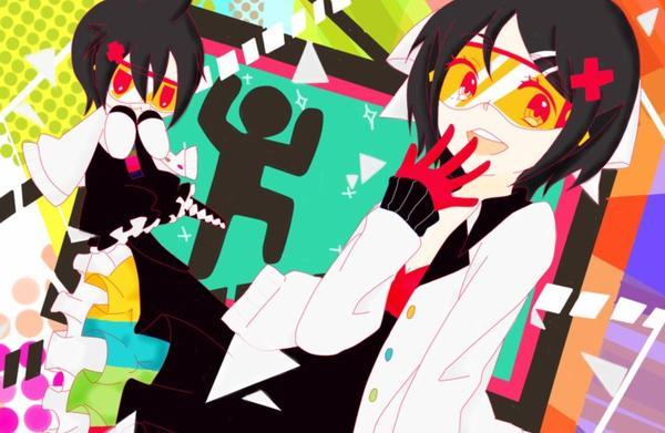 Musique - Vocaloid - R-rapide?