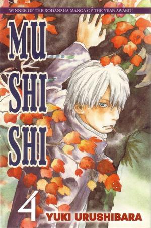 MUSHISHI (Manga)