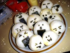 Japanese Soul ~ La gastronomie japonaise