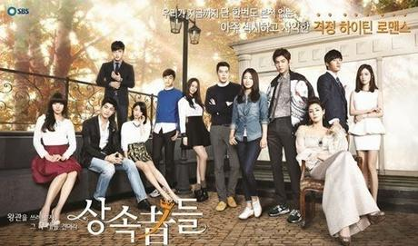 The Heirs : OST