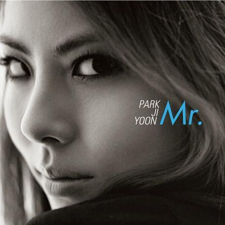 Park Ji Yoon (박지윤) : Artiste Solo