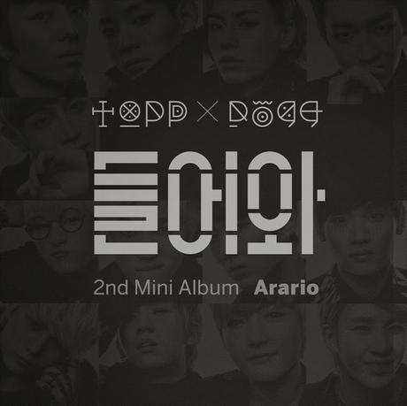 Topp Dogg (탑독) : Groupe Masculin