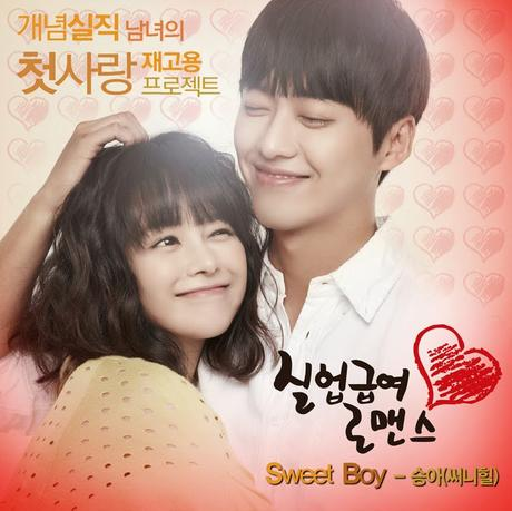Unemployed Romance : OST