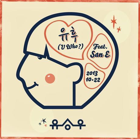 Yoo Seung Woo (유승우) : Artiste Solo