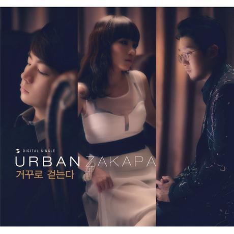 Urban Zakapa (어반 자카파) : Groupe Mixte