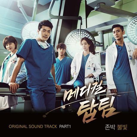 Medical Top Team : OST