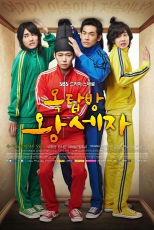 Rooftop Prince : OST