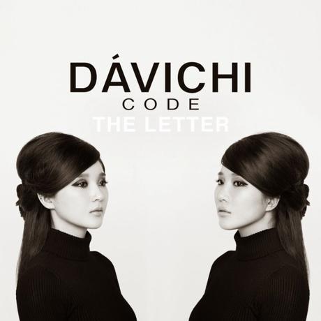 Davichi (다비치) : Groupe Féminin