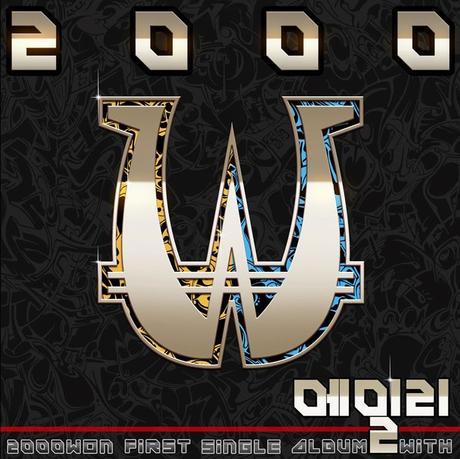 Two-thousand Won (이천원)