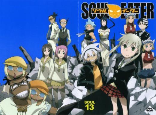 Soul Eater/Soul Eater Not!