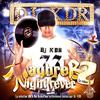 "INTRO $$DJ-KDR$$: ""M.N.F 2"" The Fire DJ"