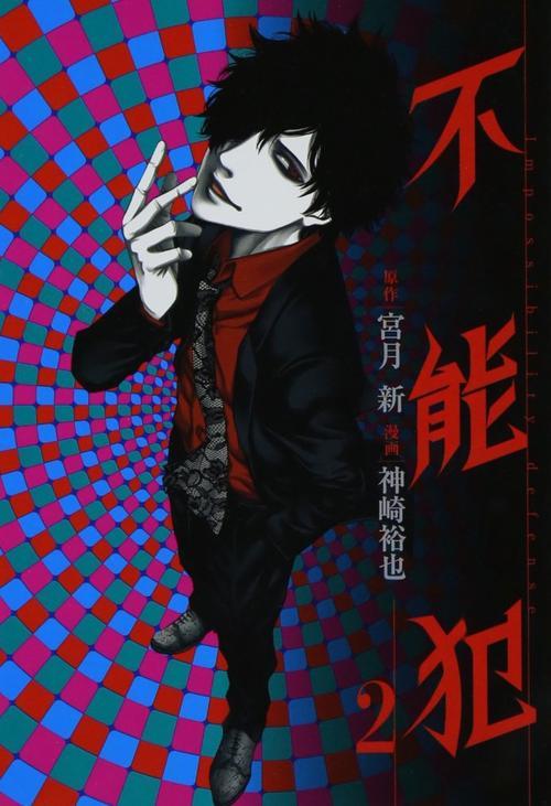 Mangas and Animes!