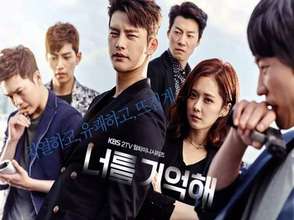 Hello Monster / encore toi