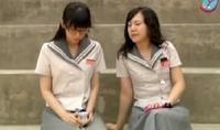 Film : Coréen Girl X Girl 80 minutes [Comédie, Amitié et Ecole]