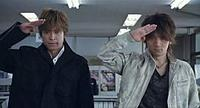 Film : Japonais Hold Up Down ! 96 minutes
