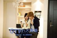 Drama : Taiwanais Exchange Challenge/Skip Beat! 15 épisodes[Romance et Comédie ]