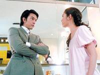 Drama : Thailandais Jam Loey Rak 14 épisodes [Romance et Drame]