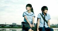 Film : Chinois, Taiwanais Starry Starry Night 100 minutes[Romance, Drame et Vie Sociale]