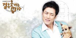 Drama : Coréen The Man Who Can't Get Maried 16 épisodes [Romance et Comédie]
