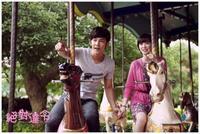 Drama : Taiwanais Absolute BoyFriend 13 épisodes[Romance et Comédie]