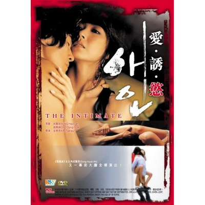 Film : Coréen The Intimate Lovers 98 minutes[Romance et Drame]