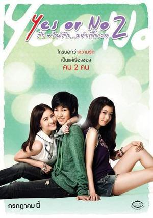 Film : Thailandais Yes Or No 2 108 minutes[Romance et Comédie]