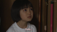 Drama : Japonais Bara no nai no Hanaya 11 épisodes[Romance, Drame et Vie Sociale]