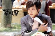 Drama : Coréen Bridal Mask 28 épisodes[Romance, Drame, Action, Mystère et Historique]