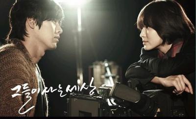Drama : Coréen  Worlds Within 16 épisodes