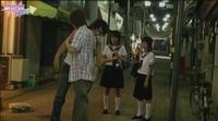 Film : Japonais Sukitomo 67 minutes