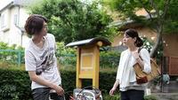 Drama : Japonais Sunao ni Narenakute 11 épisodes