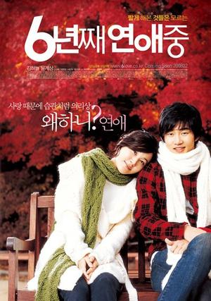 Film : Coréen 6 Years In Love 112 minutes[Romance et Drame]