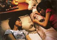 Film : Taiwanais Spider Lilies 96 minutes[Romance et Drame]