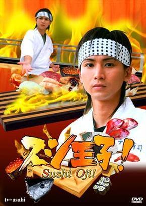 Drama : Japonais Sushi Oji! 8 épisodes[Comédie et Cuisine]