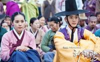 Drama : Coréen The Moon That Embraces the Sun 20 épisodes[Romance, Drame, Fantastique et Historique]