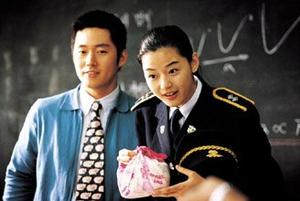Film : Coréen Windstruck 123 minutes[Romance, Drame, Action et Comédie]